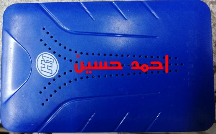 حصرياً ولأول مرة ولعيون المهندسين العرب فلاشة tiger ag 888 mini q1
